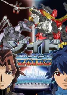 Zoids Fuzors (Dub), ゾイド・フューザーズ