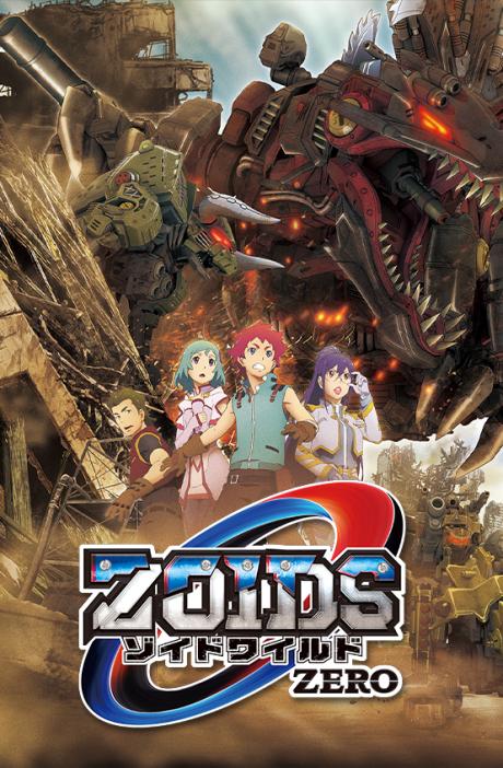 Zoids Wild Zero