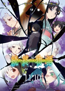 Zoku Owarimonogatari | Watch Movies Online