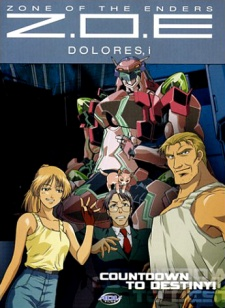 Zone of the Enders: Dolores (Dub)