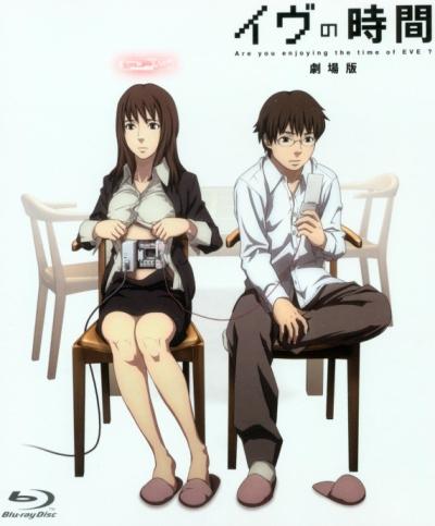 Eve no Jikan Gekijouban (2010)