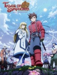 Tales of Symphonia: The United World