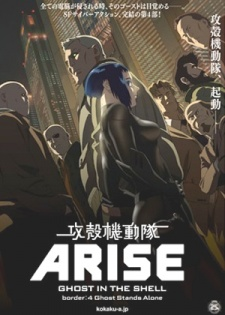 Ghost in the Shell: Arise - Border:4 Ghost Stands Alone