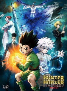 Hunter x Hunter: The Last Mission - MOVIE