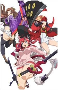 Hyakka Ryouran Samurai Girls Special