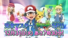 Pokemon XY: New Year Special