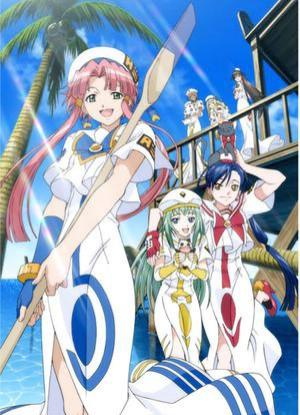 Aria the Natural OVA