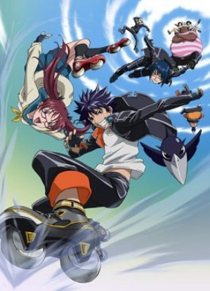 Air Gear Episode 1