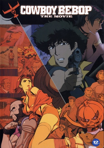 Cowboy Bebop Knockin` on Heaven`s Door