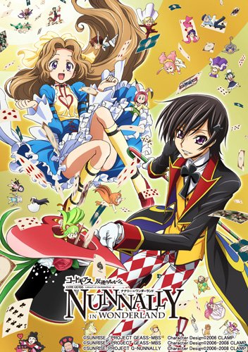 Code Geass: Nunnally in Wonderland OVA