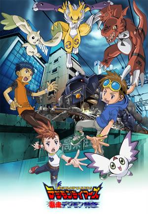 Digimon Tamers: The Runaway Digimon Express