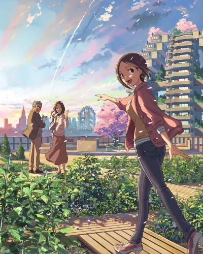 Dareka no Manazashi