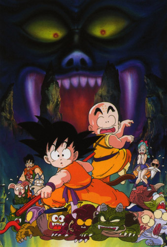Dragon Ball Movie 2 – Sleeping Princess In Devil`s Castle
