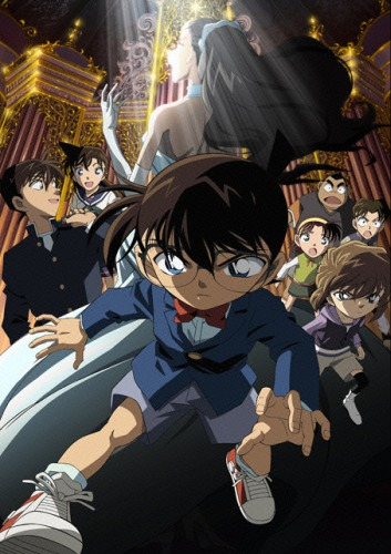 Detective Conan Movie 12:Full Score of Fear