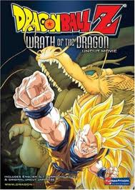 Dragon Ball Z Movie 13 – Wrath of the Dragon