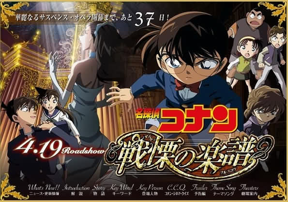 Where can I watch Detective Conan full episode with ...