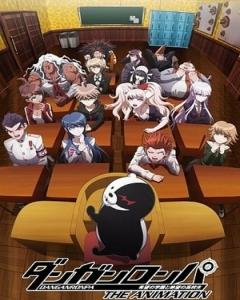 Danganronpa The Animation