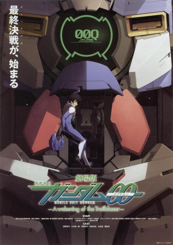Gundam 00: A Wakening of the Trailblazer
