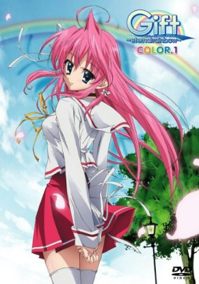 Gift Eternal Rainbow OVA