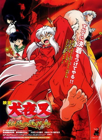 InuYasha Movie 4: Fire on the Mystic Island