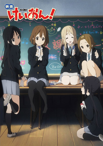 K-On! Movie