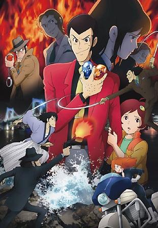 Lupin III: Blood Seal Eternal Mermaid