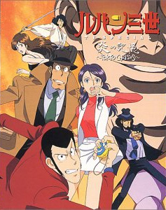 Lupin – Memories of the Flame: Tokyo Crisis