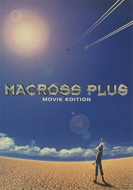 Macross Plus Movie Edition