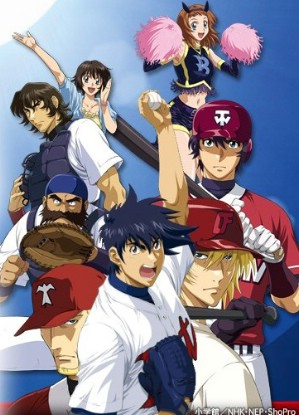 Major OVA: World Series