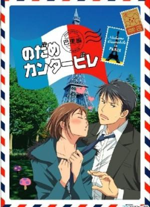 Nodame Cantabile OVA