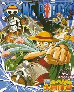 One Piece Special