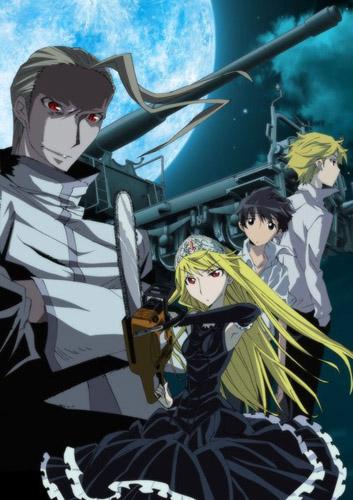 Princess Resurrection OVA