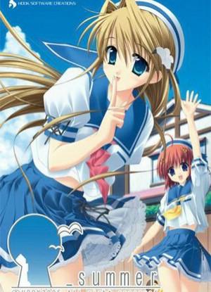 Summer OVA