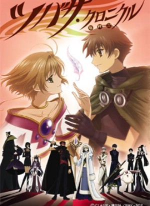 Tsubasa Chronicle: Tokyo Revelations OVA