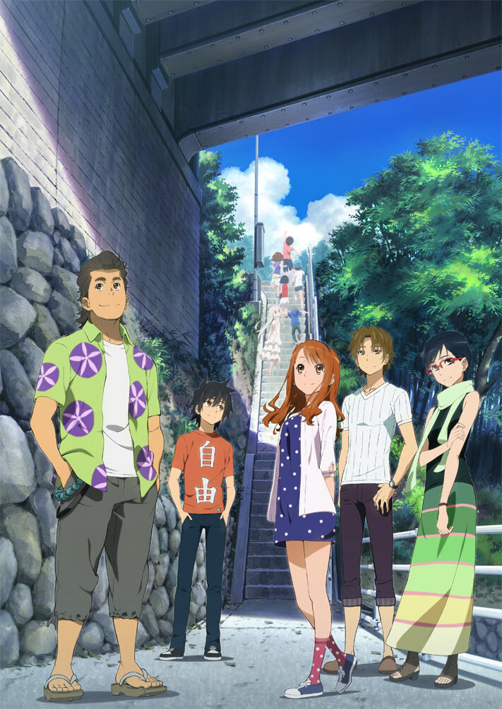 AnoHana The Movie