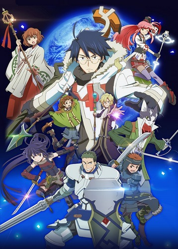 Log Horizon 2