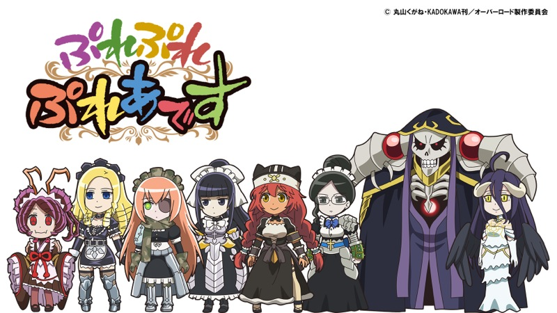 Overlord Combat Maid Chibi Comedy Spinoff