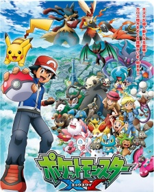 Pokemon XY: New Year's Eve 2014 Super Mega Special