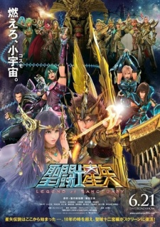 Saint Seiya: Legend of Sanctuary - Movie