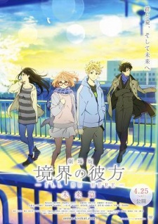 Kyoukai no Kanata Movie: I'll Be Here - Mirai-hen