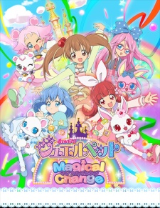 Jewelpet Magical Change